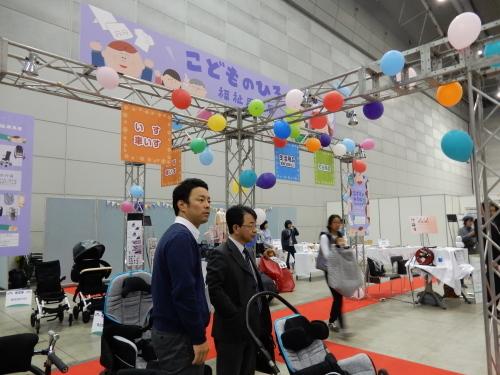 西日本国際福祉機器展 開催中_d0130212_17193496.jpg