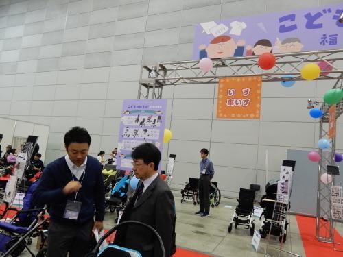 西日本国際福祉機器展 開催中_d0130212_17220395.jpg