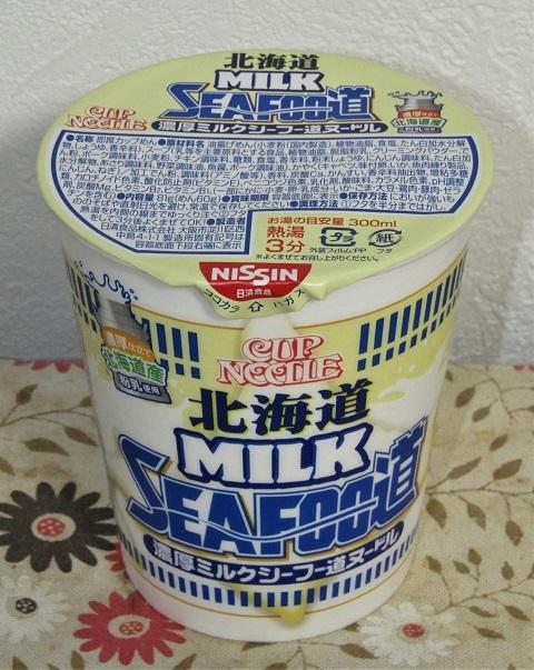 カップヌードル 濃厚ミルクシーフー道ヌードル2019~牛乳考_b0081121_06292384.jpg