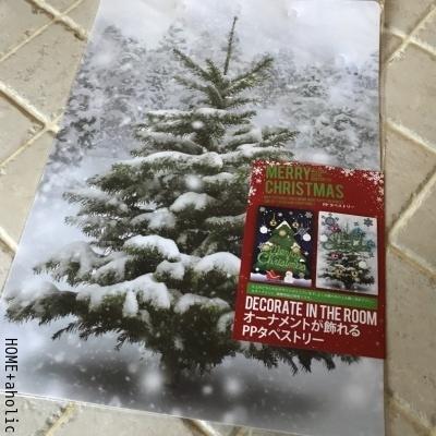 ■たった100円で。かつ省スペースでクリスマスデコ。_d0350221_08051307.jpg