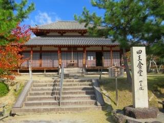 奈良を楽しむ・・3_e0030924_13523651.jpg
