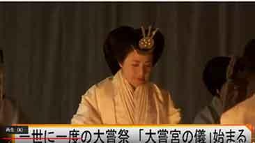 「大嘗宮(だいじょうきゅう)の儀」始まる / 画像_b0003330_0183667.jpg