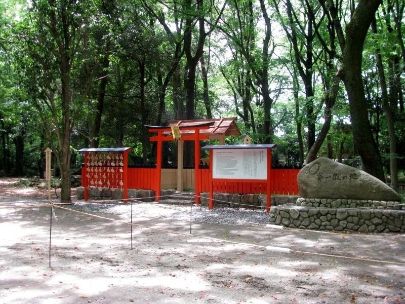 花園とラグビーと * Hanazono and Rugby_f0374041_11073198.jpg