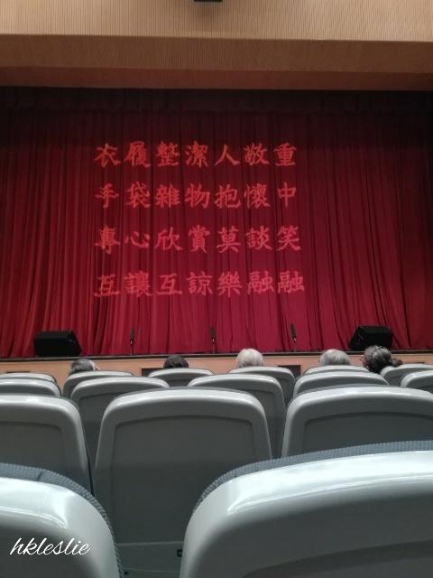 香港文化博物館→深水埗_b0248150_09583044.jpg