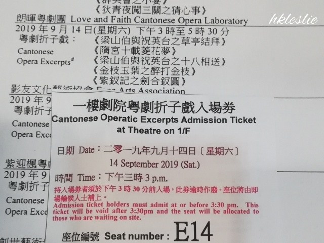 香港文化博物館→深水埗_b0248150_09595414.jpg