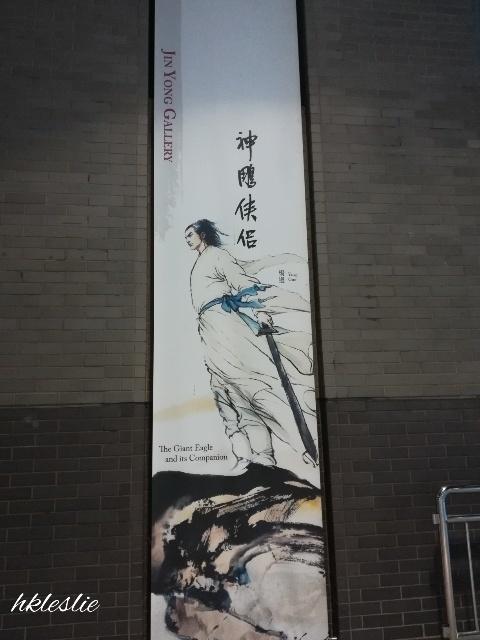 香港文化博物館→深水埗_b0248150_10062053.jpg