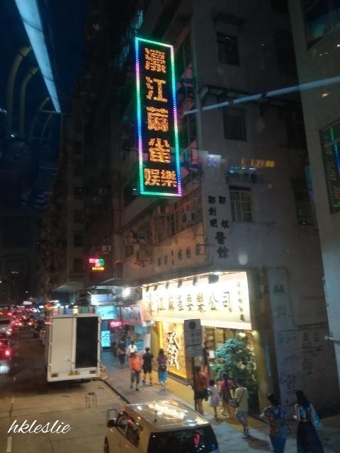 香港文化博物館→深水埗_b0248150_10180900.jpg