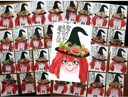 魔女・マジョ・まじょ_a0115452_22190791.jpg