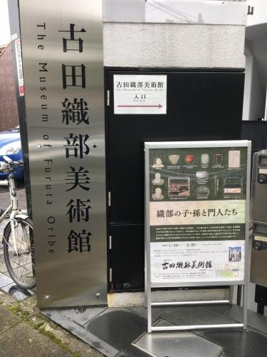 京都の旅\'19Ⅳ 京都青楓その3_e0326953_23311212.jpg