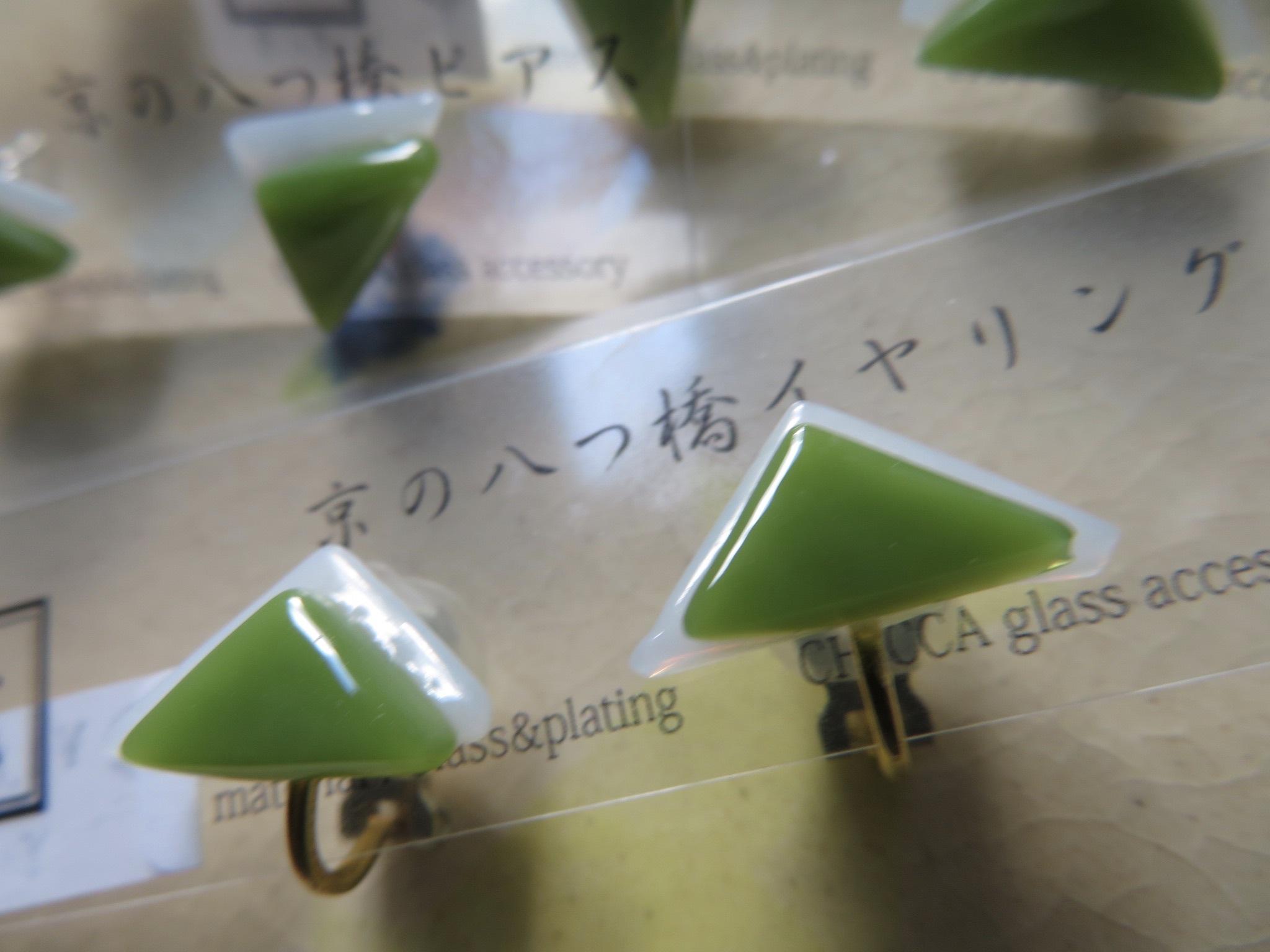 京都アートみやげてん速報7*あの噂の生八橋が進化!?_f0129557_16133996.jpeg