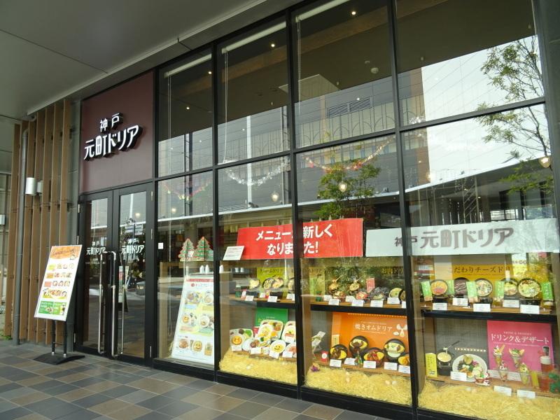 イオンモール和歌山店へ・・・_c0108460_17040810.jpg