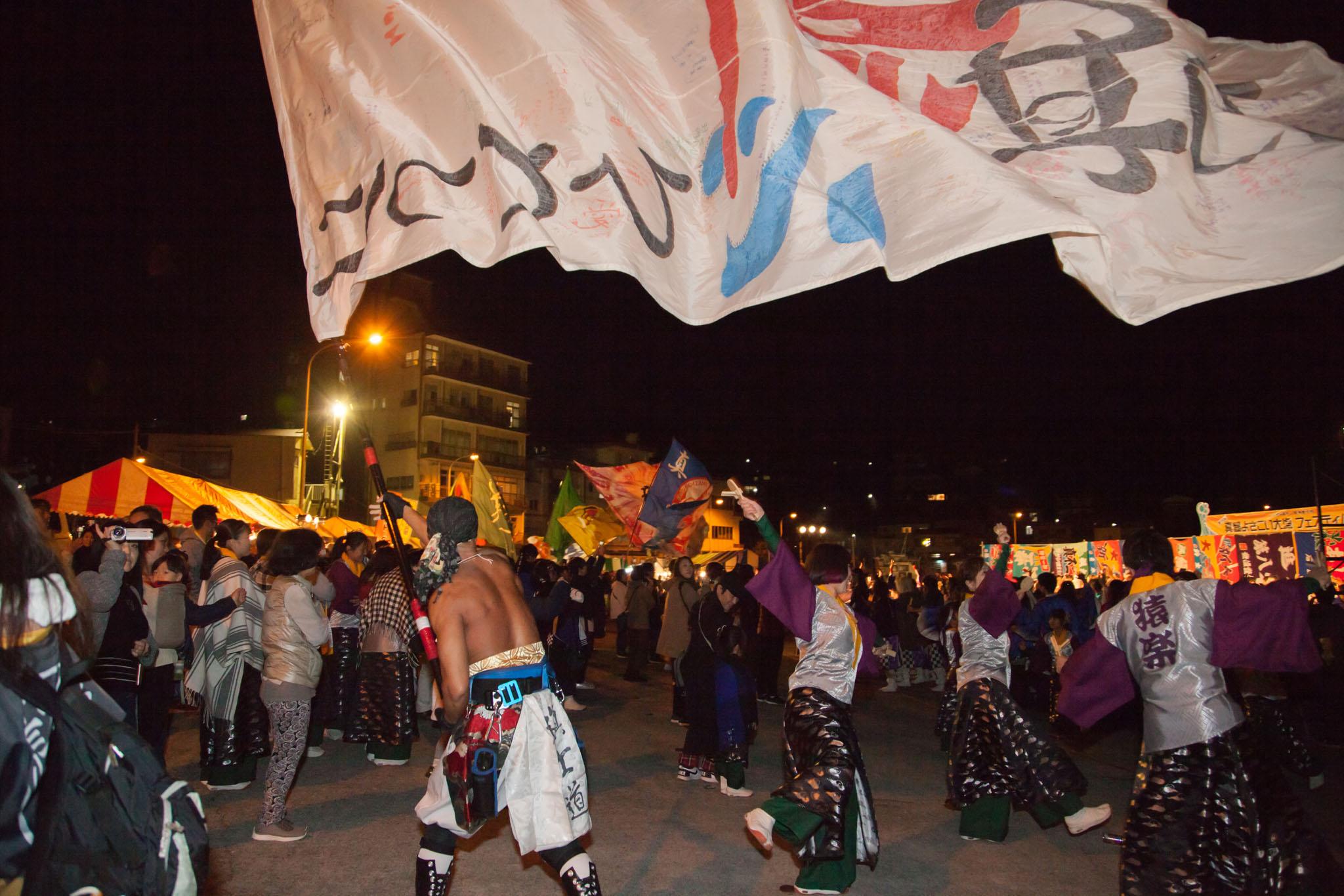 真鶴よさこい大漁フェスティバル2019【11】 _c0299360_20492716.jpg