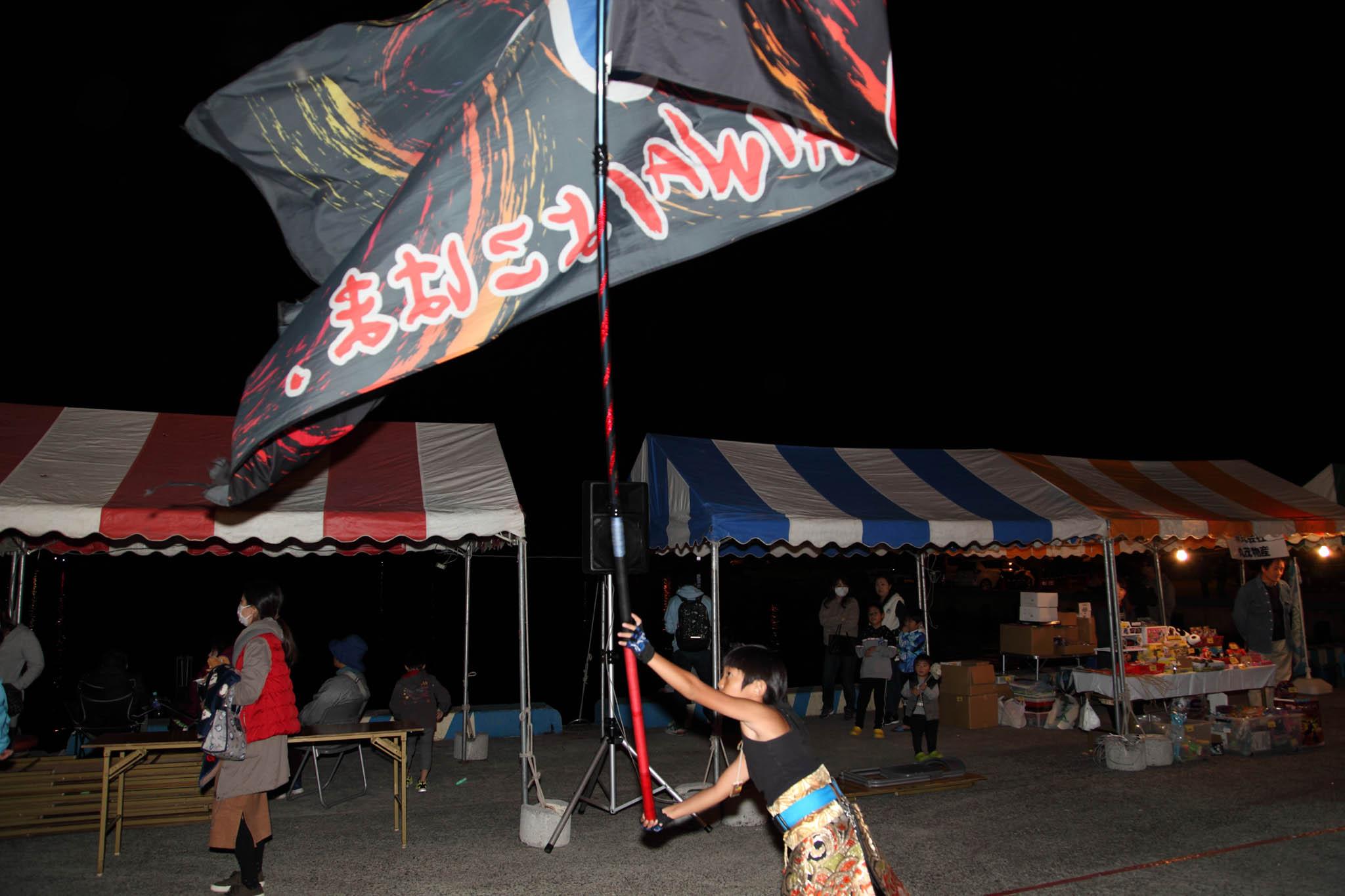 真鶴よさこい大漁フェスティバル2019【11】 _c0299360_2117087.jpg