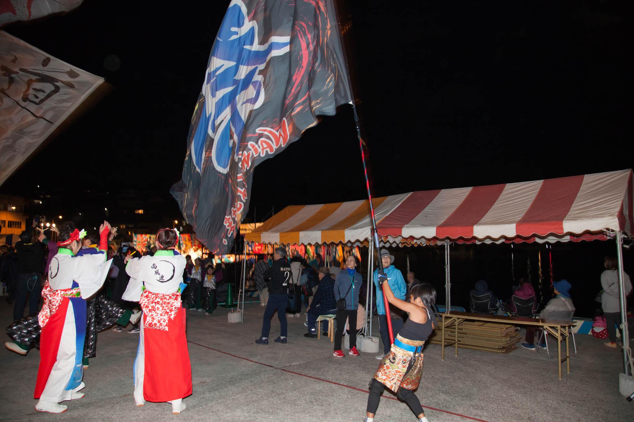 真鶴よさこい大漁フェスティバル2019【11】 _c0299360_21182785.jpg