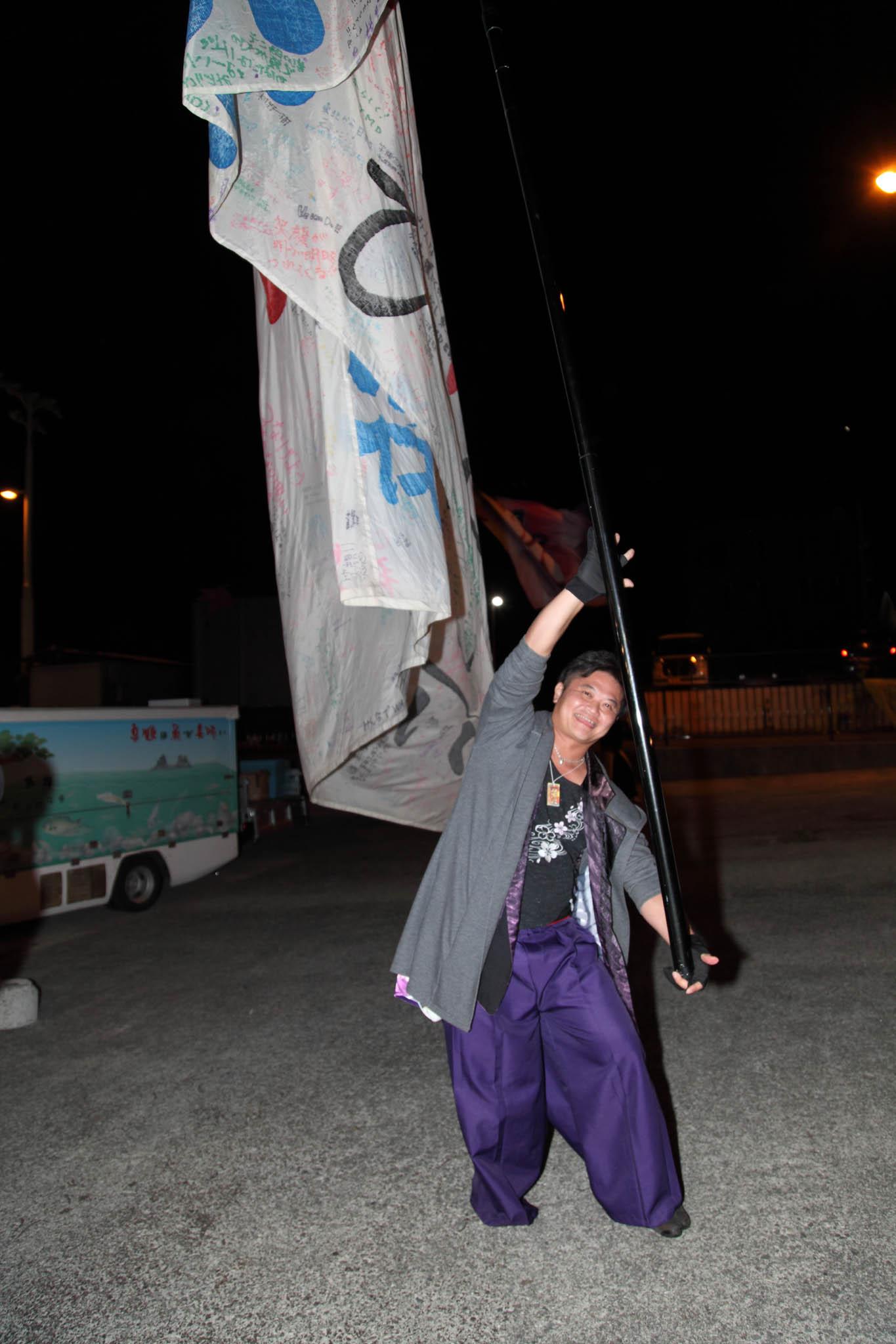 真鶴よさこい大漁フェスティバル2019【11】 _c0299360_2118714.jpg