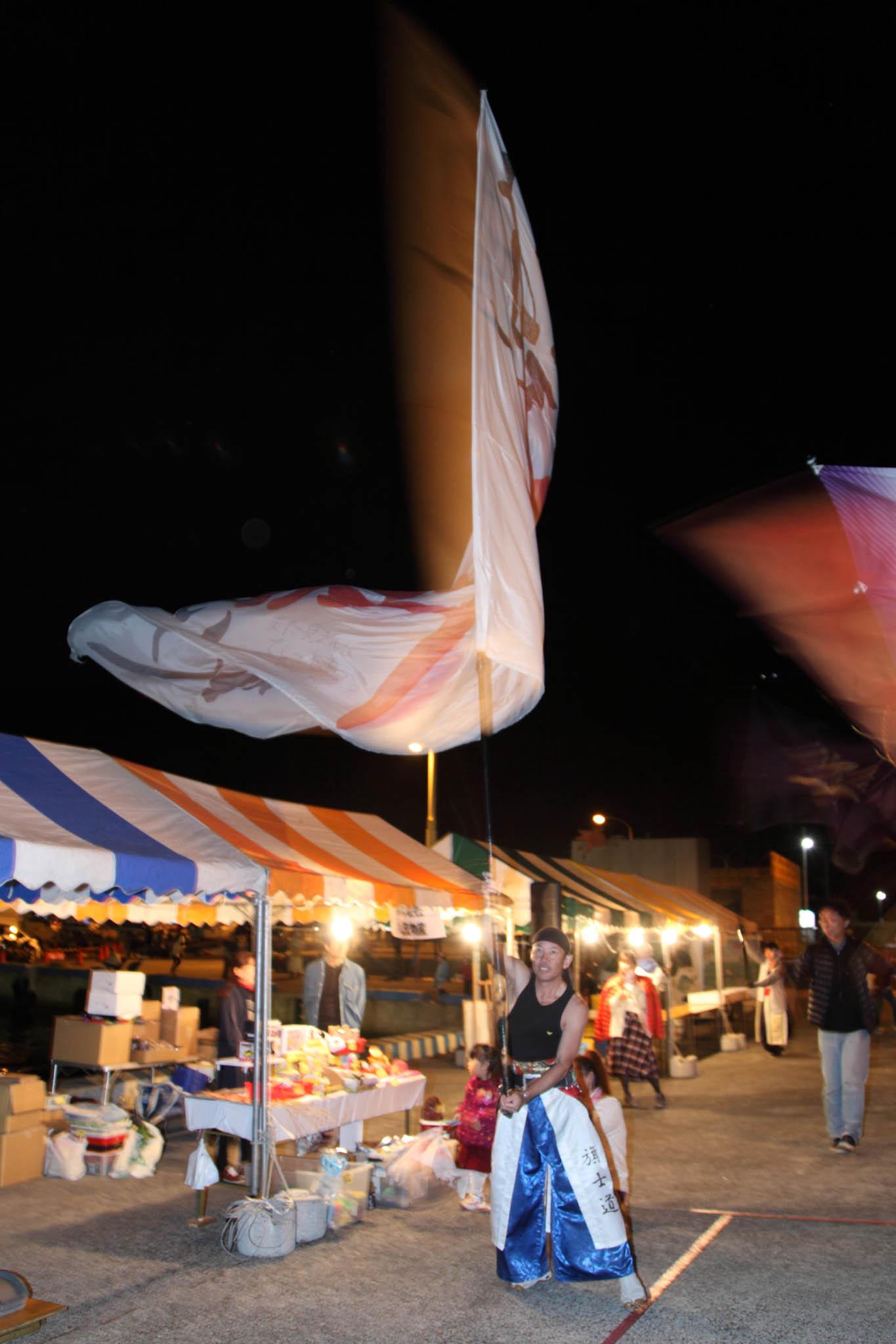 真鶴よさこい大漁フェスティバル2019【11】 _c0299360_21364176.jpg