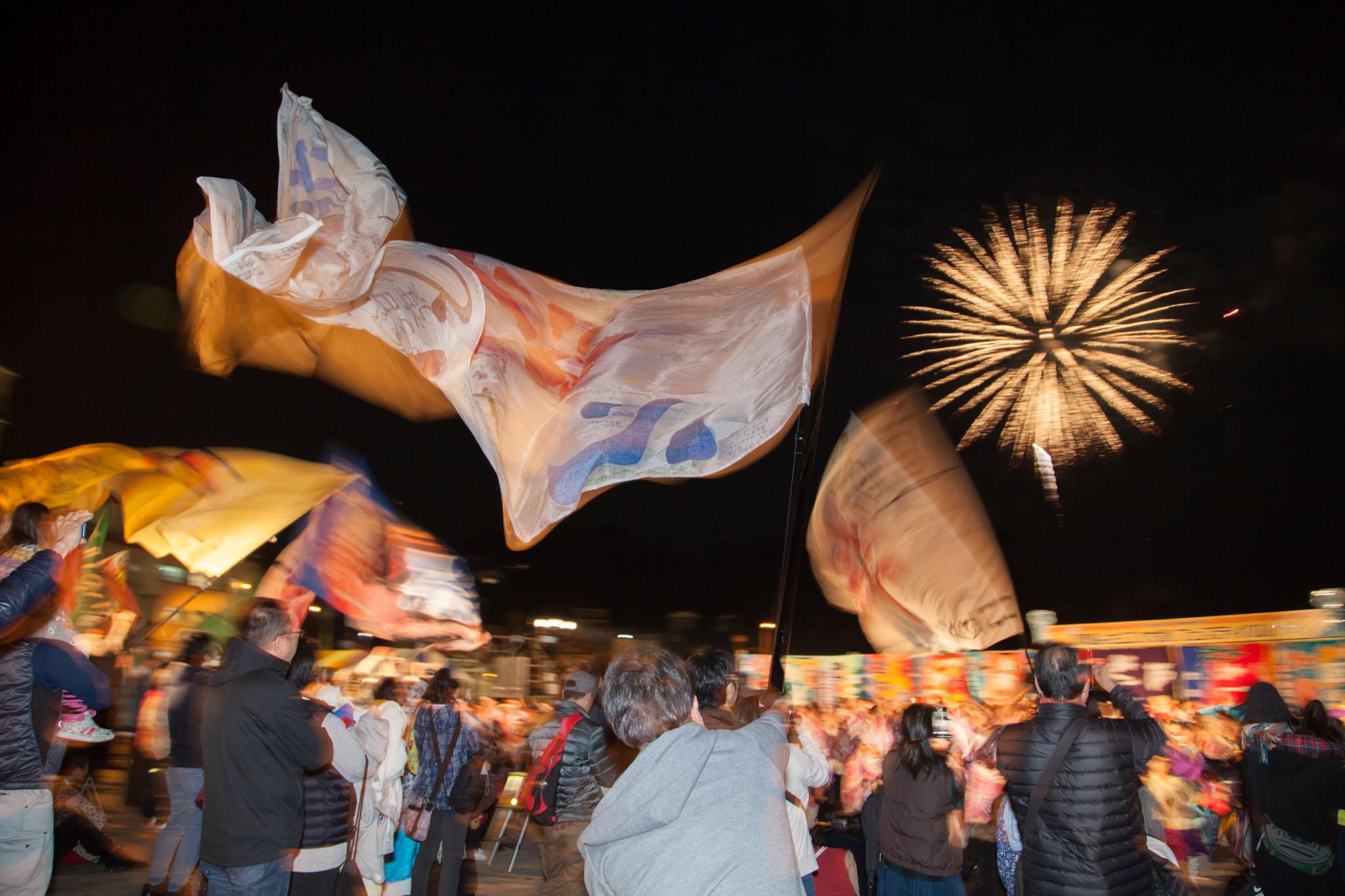 真鶴よさこい大漁フェスティバル2019【11】 _c0299360_21421391.jpg