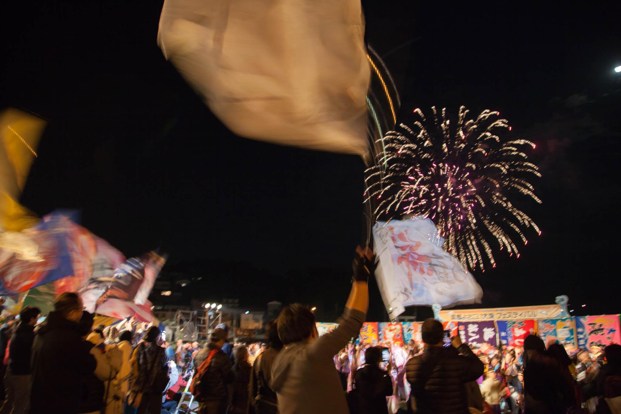 真鶴よさこい大漁フェスティバル2019【11】 _c0299360_21425657.jpg