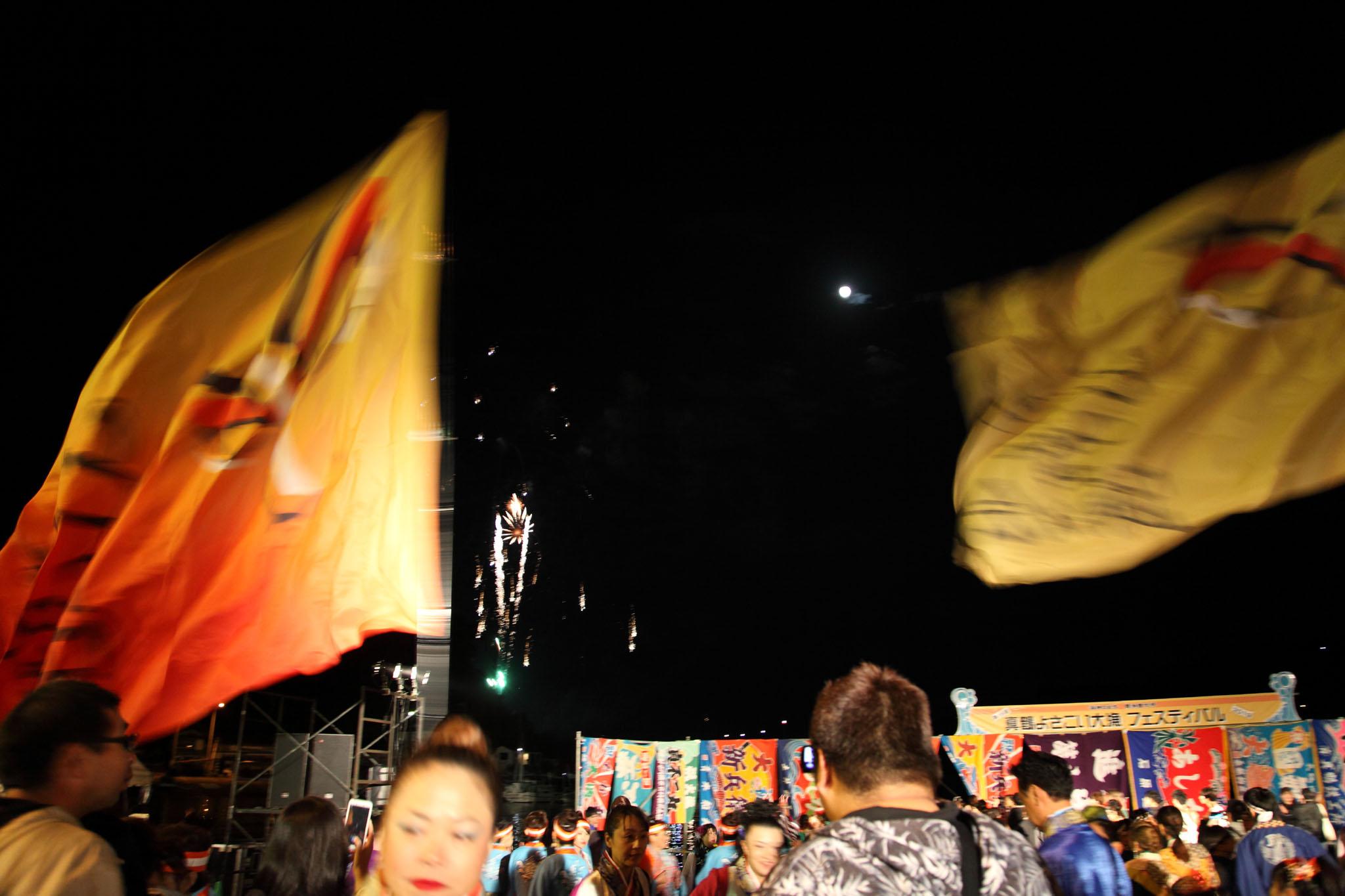 真鶴よさこい大漁フェスティバル2019【11】 _c0299360_21433137.jpg