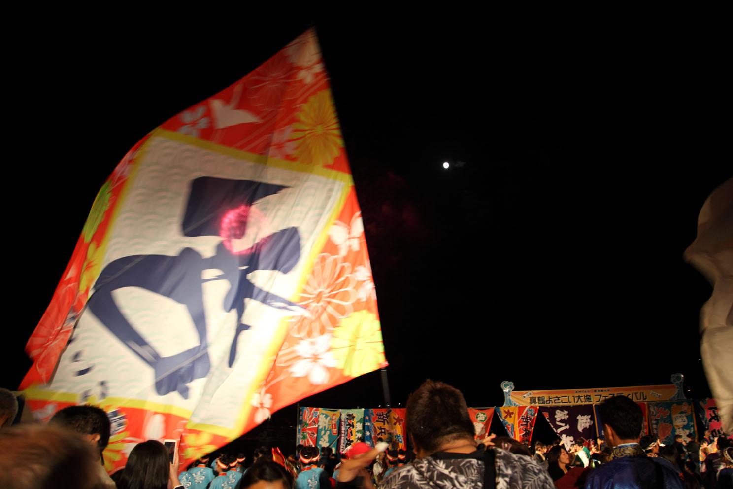 真鶴よさこい大漁フェスティバル2019【11】 _c0299360_21482916.jpg
