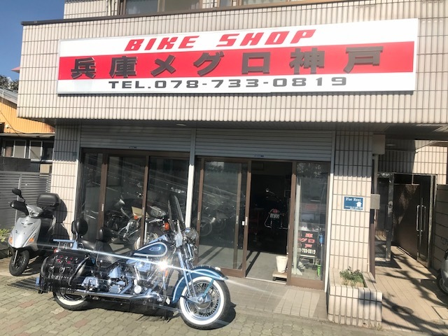 17日のアグさんFLSTS神戸ミーティングに向けて兵庫メグロ神戸さんへ!_d0246961_15453279.jpg