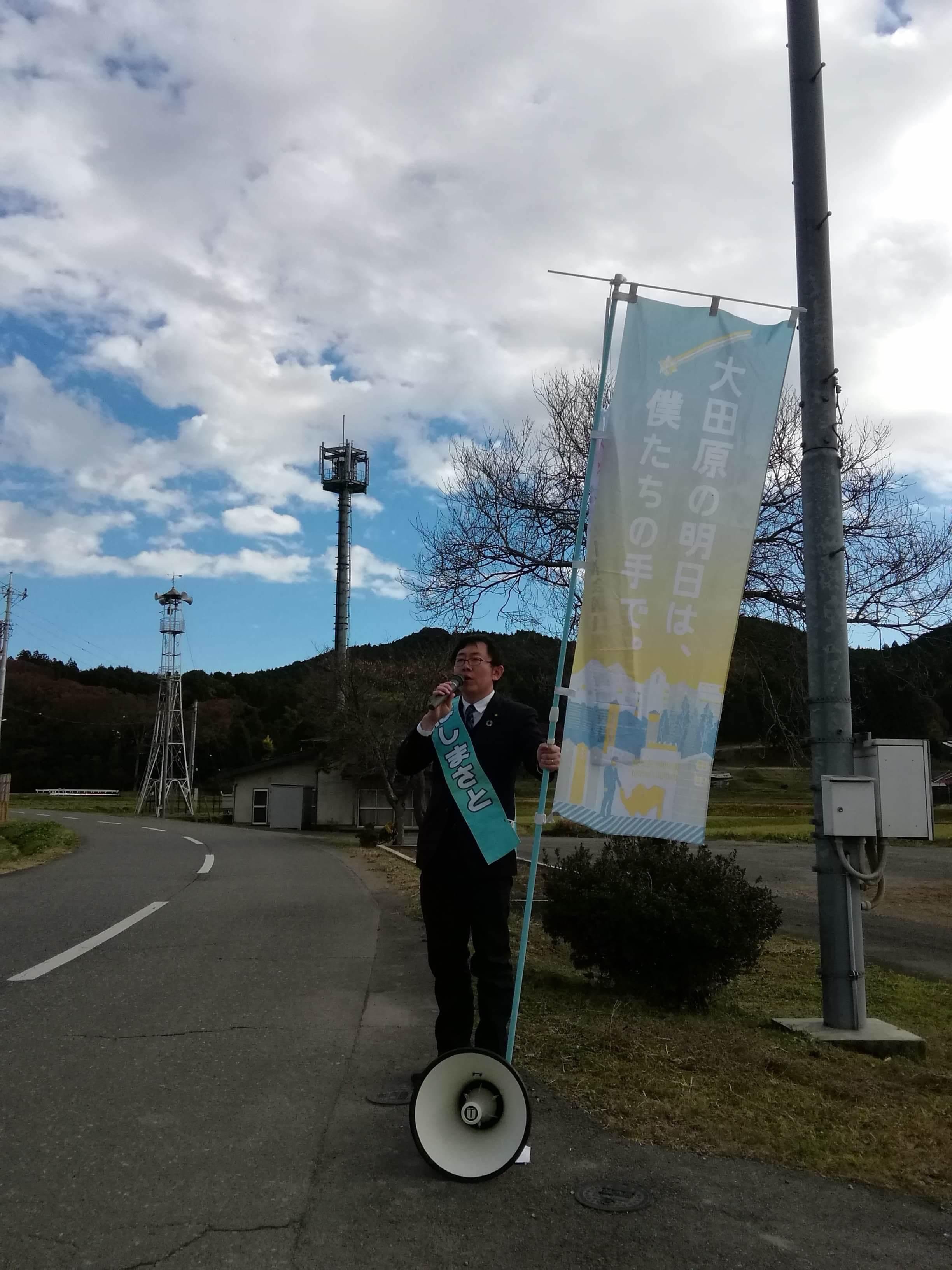 選挙戦5日目…黒羽、野崎_b0063162_00012577.jpg