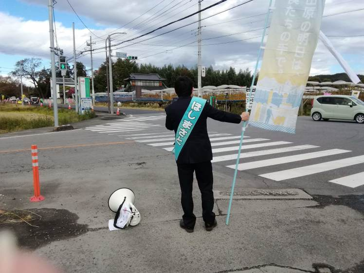選挙戦5日目…黒羽、野崎_b0063162_00021436.jpg