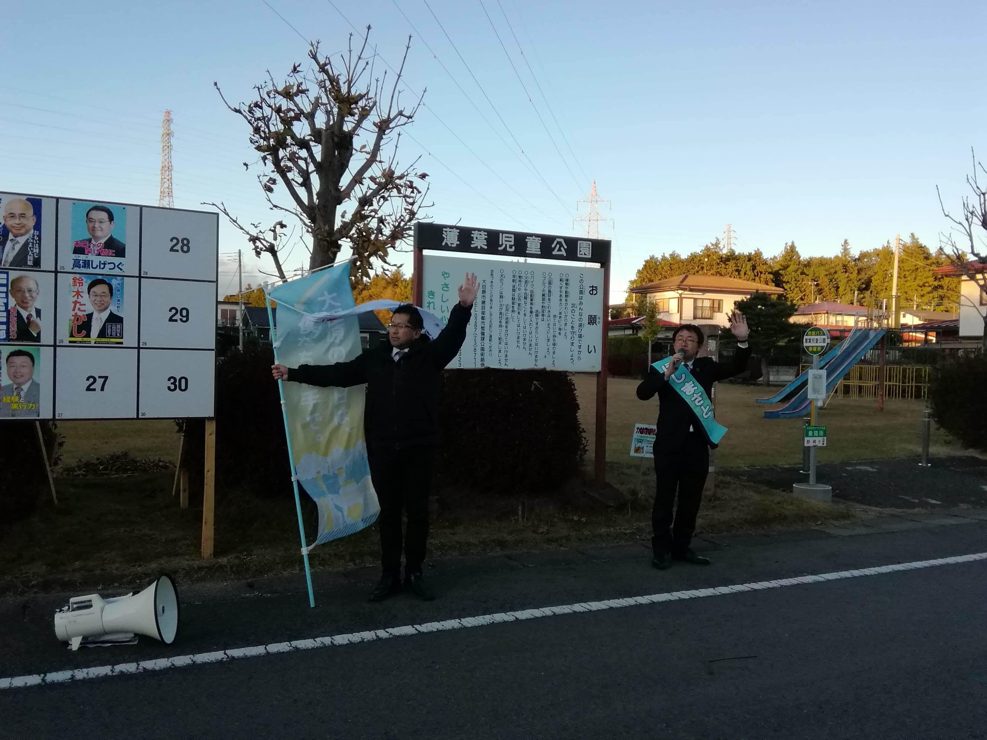 選挙戦5日目…黒羽、野崎_b0063162_00110039.jpg