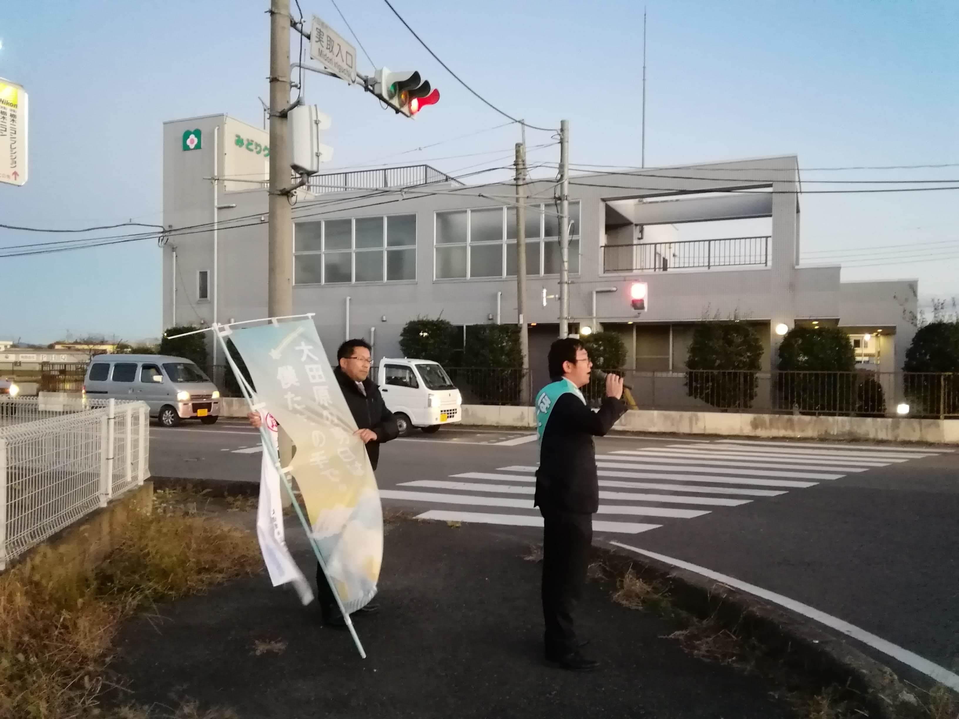 選挙戦5日目…黒羽、野崎_b0063162_00131231.jpg