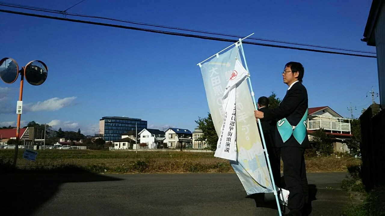 選挙戦6日目…大田原市街地_b0063162_23455533.jpg