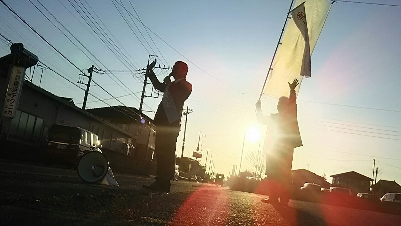 選挙戦6日目…大田原市街地_b0063162_23551932.jpg