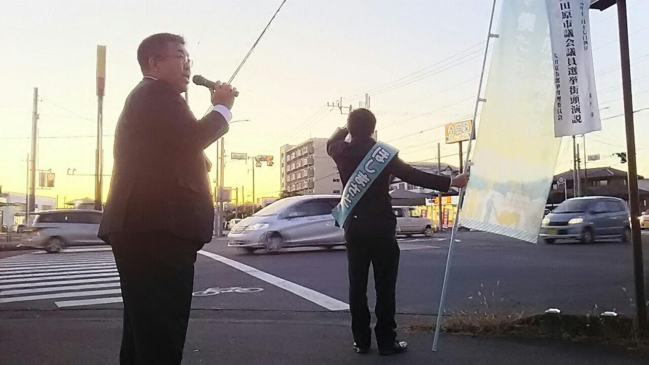 選挙戦6日目…大田原市街地_b0063162_23591205.jpg