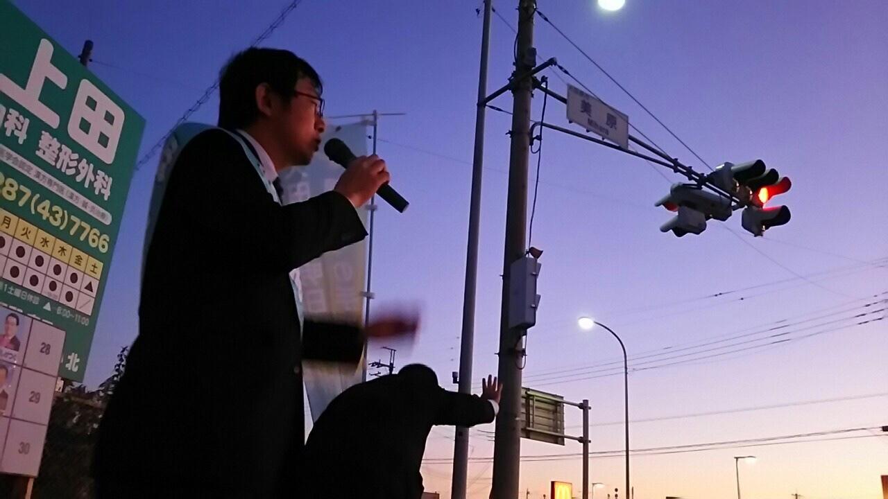 選挙戦6日目…大田原市街地_b0063162_23592623.jpg