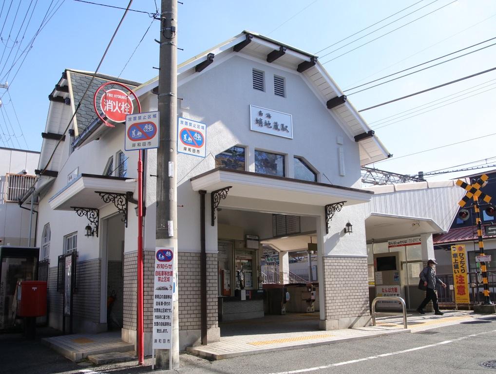 南海1000系 蛸地蔵駅_d0202264_2012221.jpg