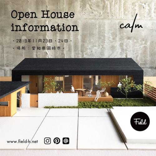 「calm」オープンハウス準備!!_f0324766_11102833.jpg
