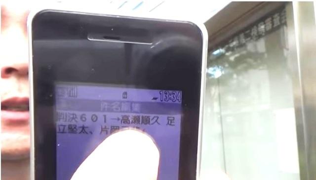 NHKの権力に負ける裁判官_d0083068_13054272.jpg