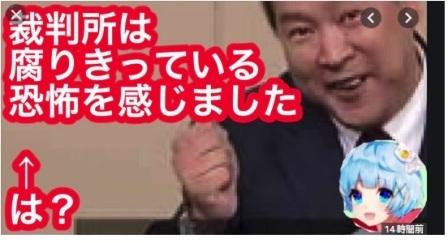 NHKの権力に負ける裁判官_d0083068_16093644.jpg