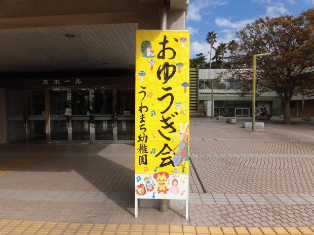 おゆうぎ会_a0382671_16531920.jpg