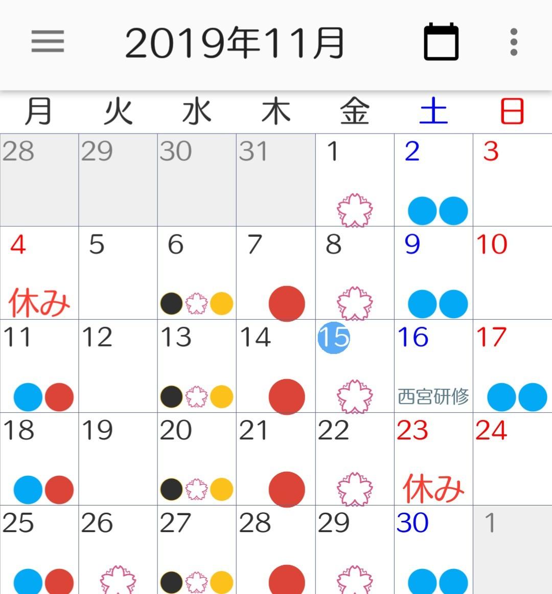 2019年11月の予定・カレンダー_c0366378_02323934.jpg