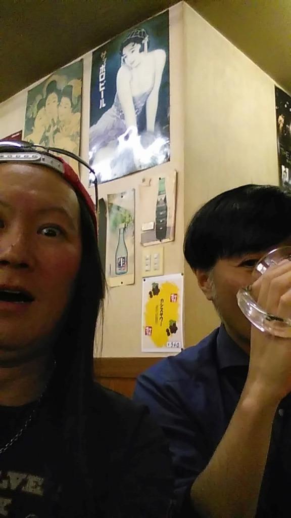 11/12 先輩恵比寿氏と池袋豊田屋~天一~BAR陽だまり_d0061678_17133397.jpg