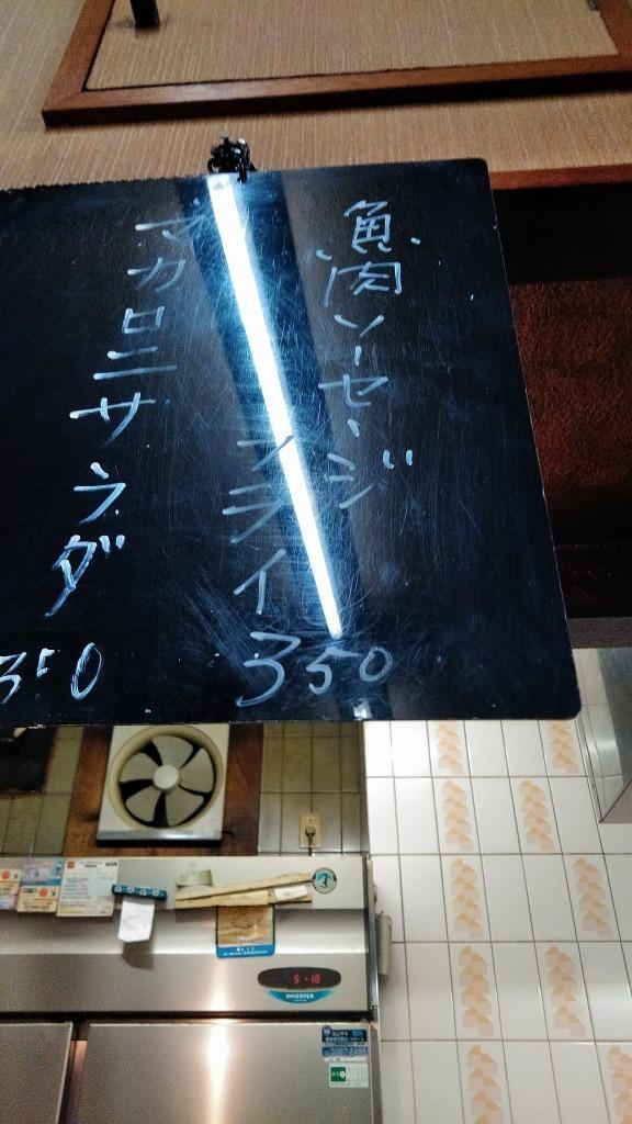 11/12 先輩恵比寿氏と池袋豊田屋~天一~BAR陽だまり_d0061678_17141159.jpg
