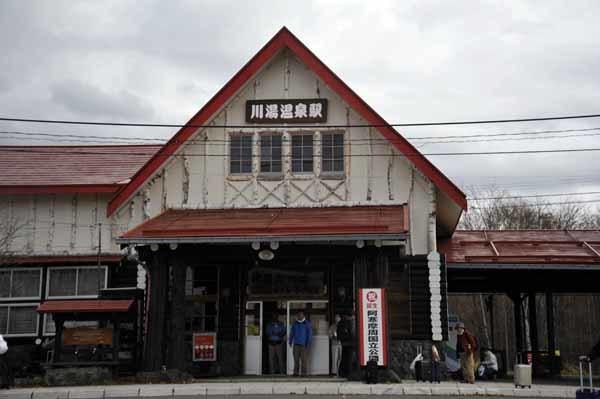 木造駅舎46・川湯温泉駅_f0173596_10453294.jpg