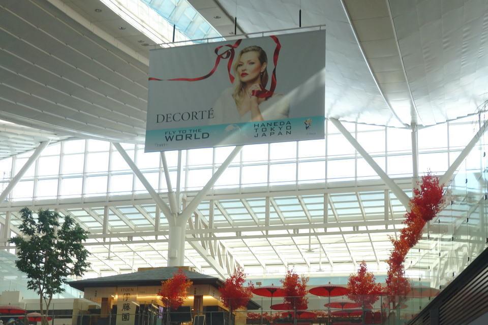 羽田空港・国際線ターミナル1_f0153497_21021715.jpg