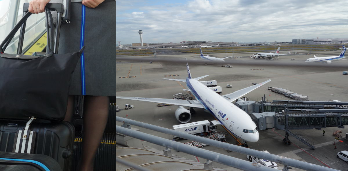 羽田空港・国際線ターミナル1_f0153497_21033257.jpg