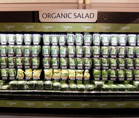 ウェグマンズの「サラダ向けの葉っぱ」類のコーナー_b0007805_08520906.jpg