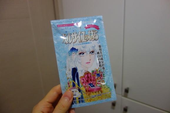 ベルサイユのばら オスカル薬用美容マスク/まつげ美容液_e0230011_17372654.jpg