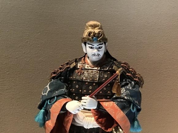 太宰府・秋散策 ③_b0325317_10160689.jpeg