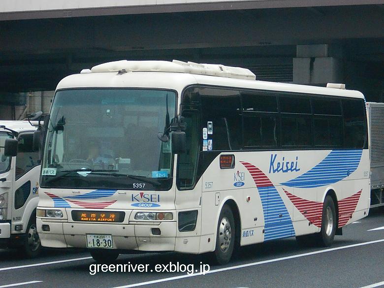 京成バス 5357_e0004218_2015480.jpg