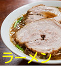 ラーメン店舗数が多い都道府県では脳卒中死亡率が高い_e0156318_15564137.png