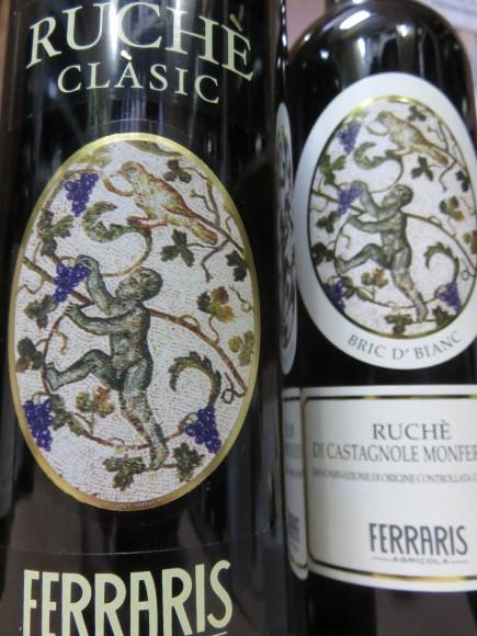 ワインリストに季節感を。_d0212522_16411030.jpg
